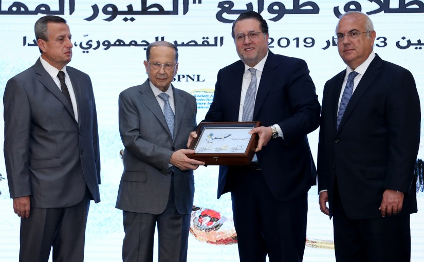 "President Michel Aoun attends the Launch ceremony of stamps of ""migratory birds"" on the occasion of the International Day of Migratory Birds at Baabda Palace."