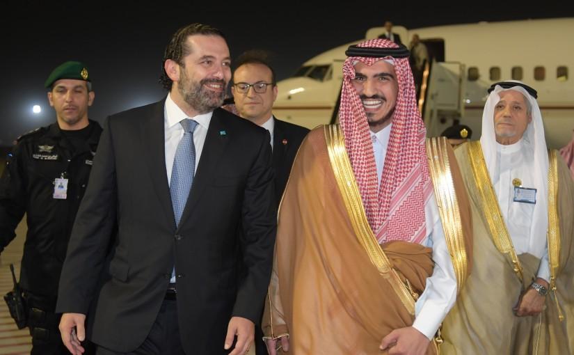 Pr Minister Saad Hariri Arrived at Jeddah Airport