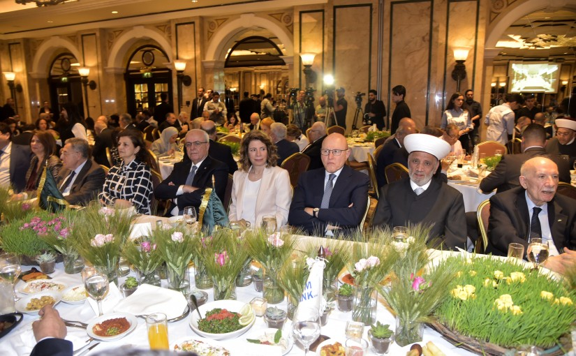 Iftar Hosted by El Makassed Institute