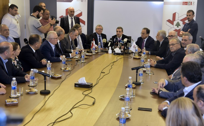Conference for Minister Wael Abou Faour at Industrialists Association