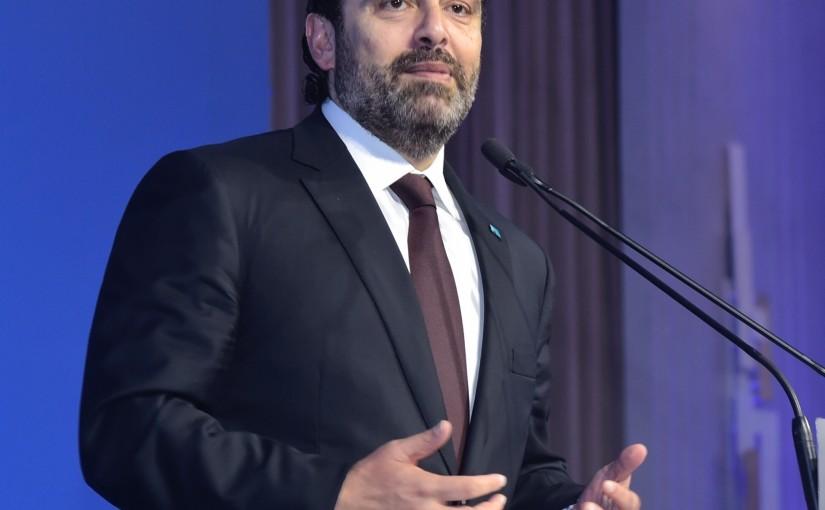 Iftar Hosted by Pr Minister Saad Hariri at Seaside