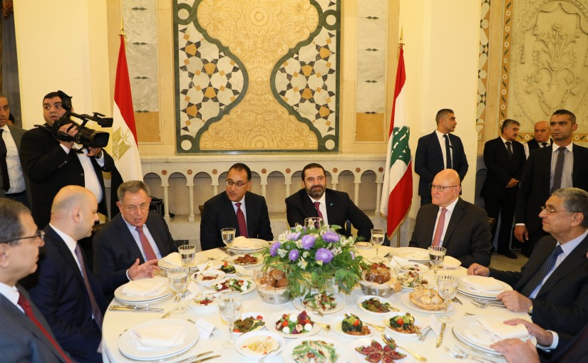 Diner Hosted By Pr Minister Saad Hariri in Honors of Egyptian Pr Minister