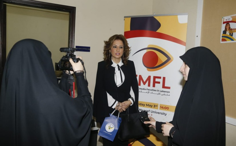 Lecture for Mrs Laure Sleiman at El Maaref University