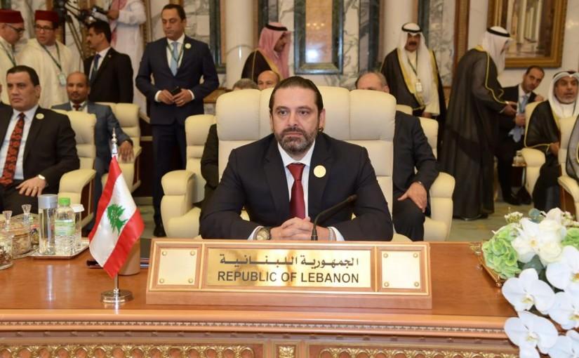 Pr Minister Saad Hariri Attends the Arab Summit in Makkah