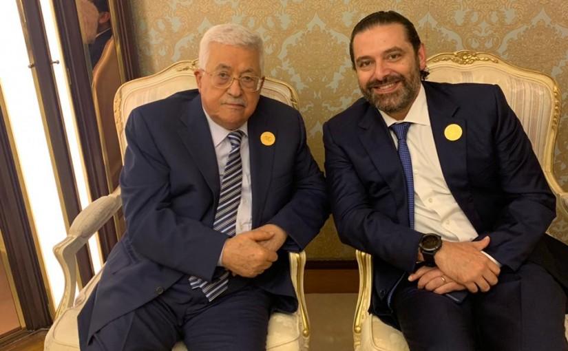 Pr Minister Saad Hariri meets Palestinian President Mahmoud Abbas