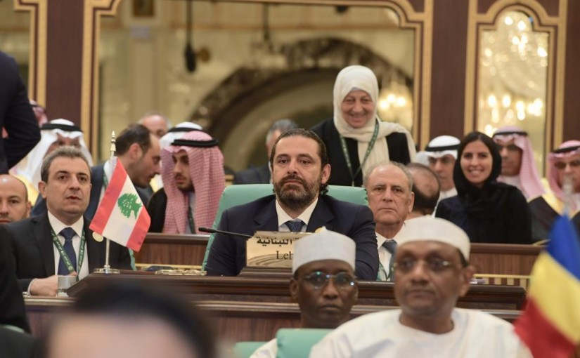 Pr Minister Saad Hariri Attends the Islamic Summit in Makkah