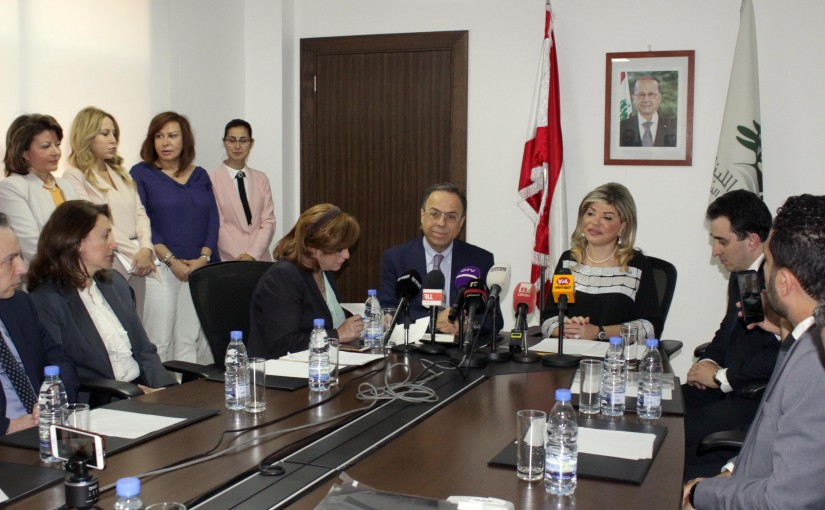 Minister Mansour Bteich meets Minister May Chidiac