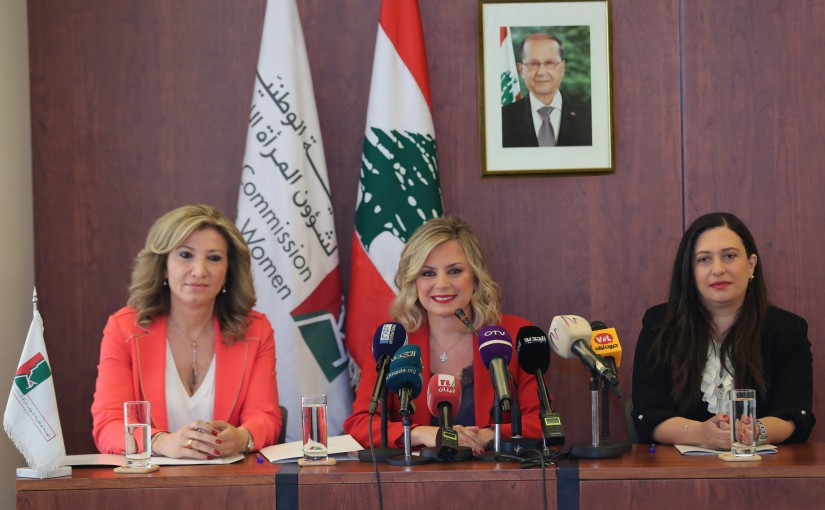 Mrs. Claudine Aoun Roukoz, Press Conference for nationality law.