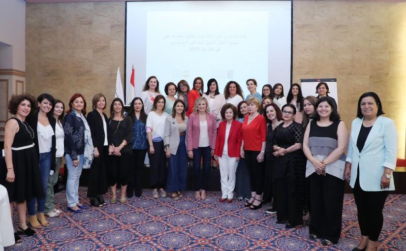 Mrs. Claudine Aoun Roukoz  CEDAW meeting.
