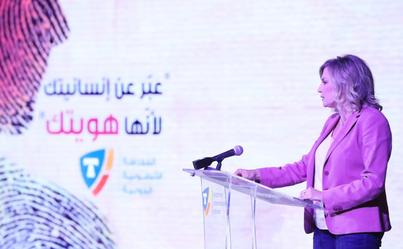 """Mrs. Claudine Aoun Roukoz During an educational meeting entitled """"Express your humanity because it is your identity"""" with middle and high school students at the Antonine International School."""
