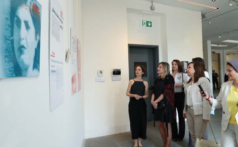Women 's Achievement Timeline Exhibition/ Hivos