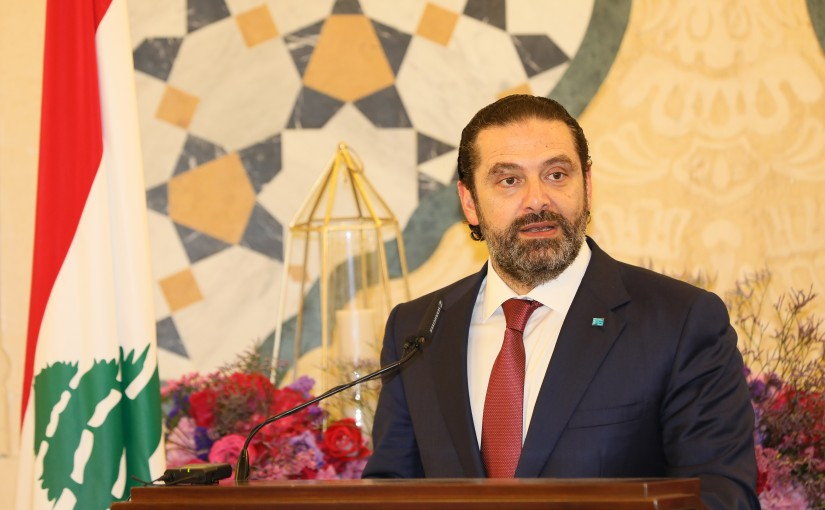 Iftar Hosted by Pr Minister Saad Hariri at the Grand Serail