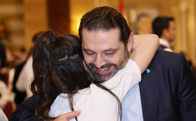 Iftar Hosted by Pr Minister Sad Hariri in Honors of a Delegation from Lebanese Orphanage Association