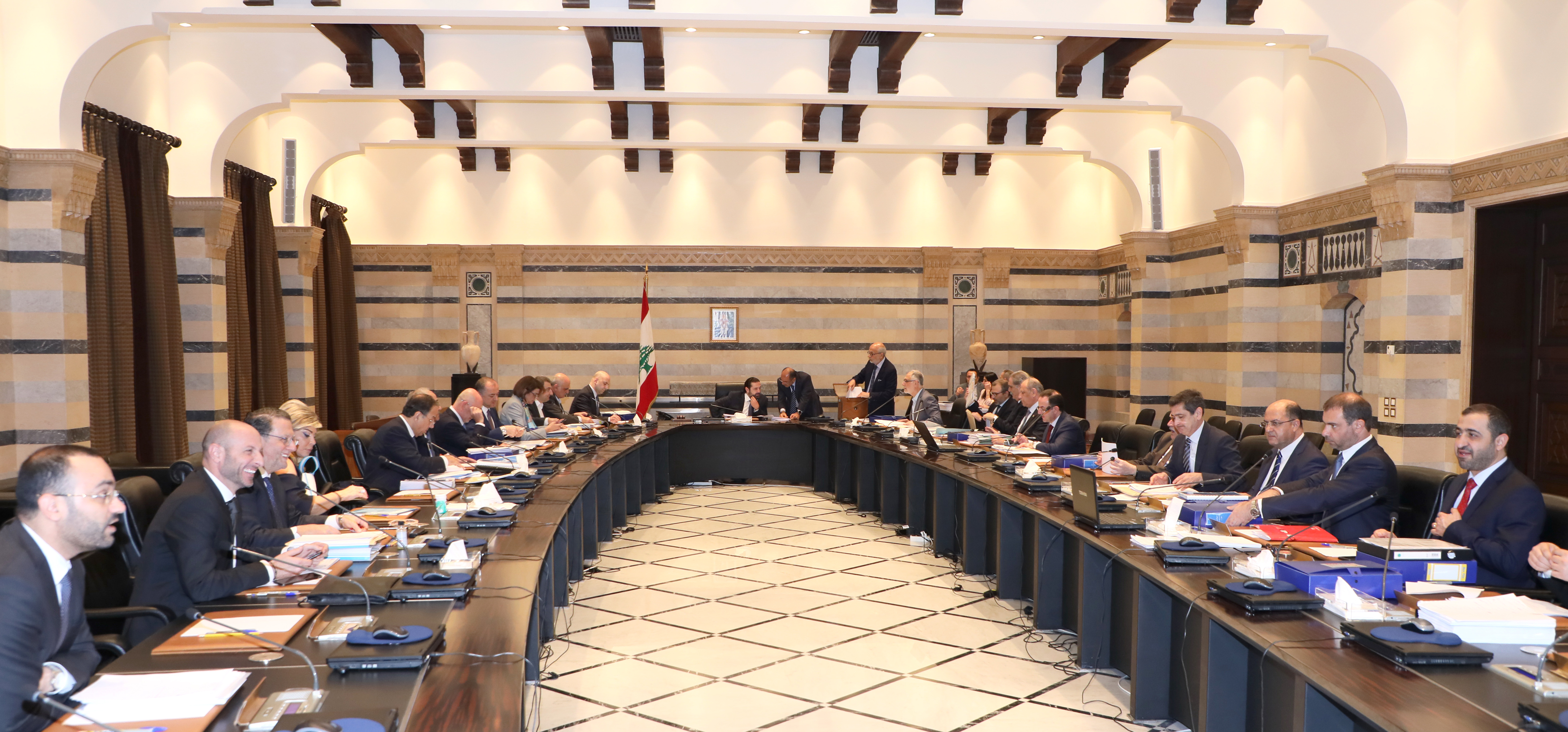 Ministerial Council 7
