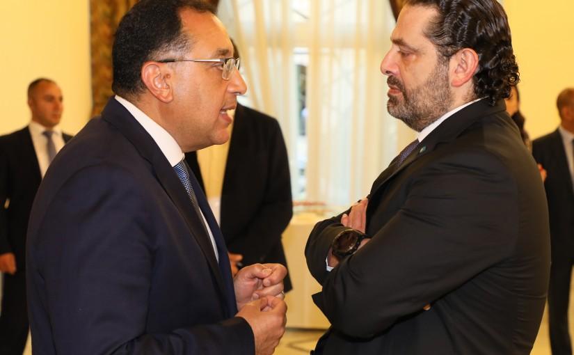 Singing Agreements Between Pr Minister Saad Hariri & Egyptian Pr Minister