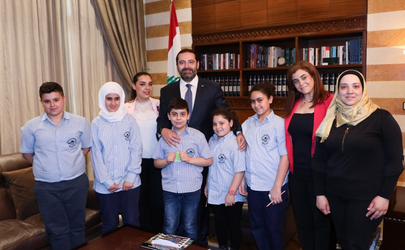 Pr Minister Saad Hariri meets a Delegation  from Aicha School