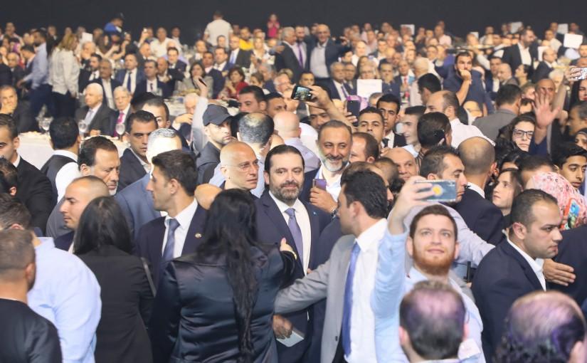 Iftar Hosted by Pr Minister Saad Hariri at Biel