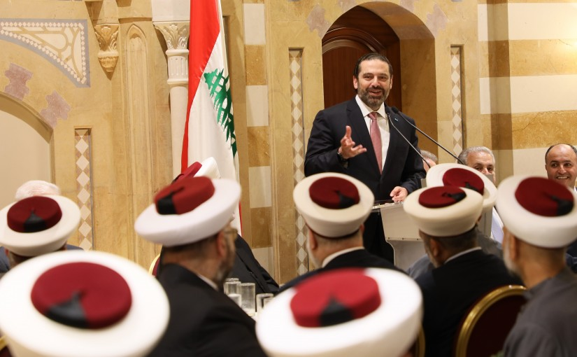 Iftar Hosted by Pr Minister Saad Hariri in Honors of Muslim Scholars