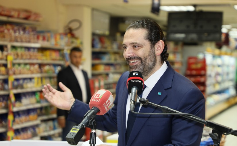 Pr Minister Saad Hariri Visits Sabra COOP