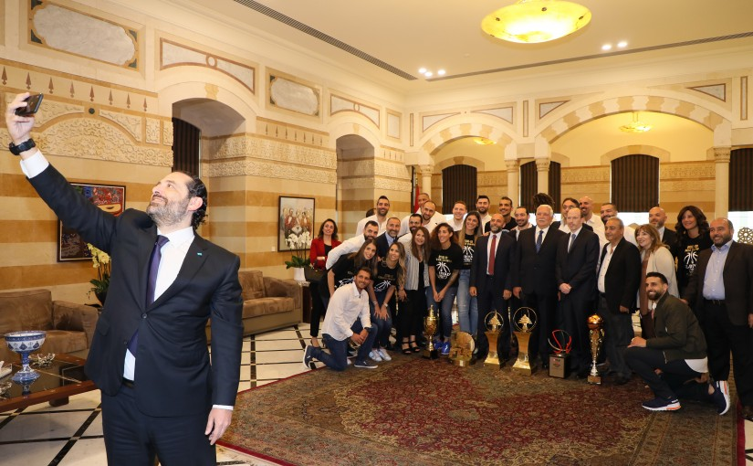 Pr Minister Saad Hariri meets a Delegation from Al Riyadih Club
