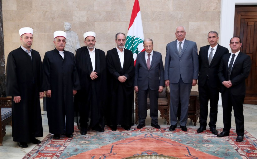 President Michel Aoun meets the Chairman of the Islamic Council of Al-Sheikh Mohammed Khader Asfour and members of the Council.