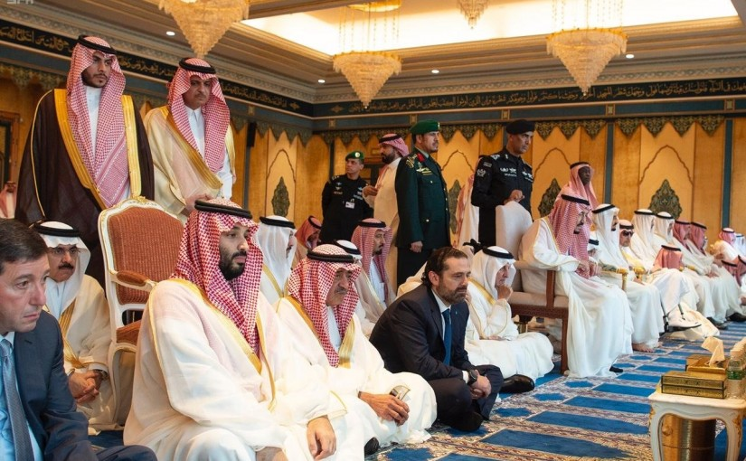 Pr Minister Saad Hariri Attends the Eid Prayer in Makkah