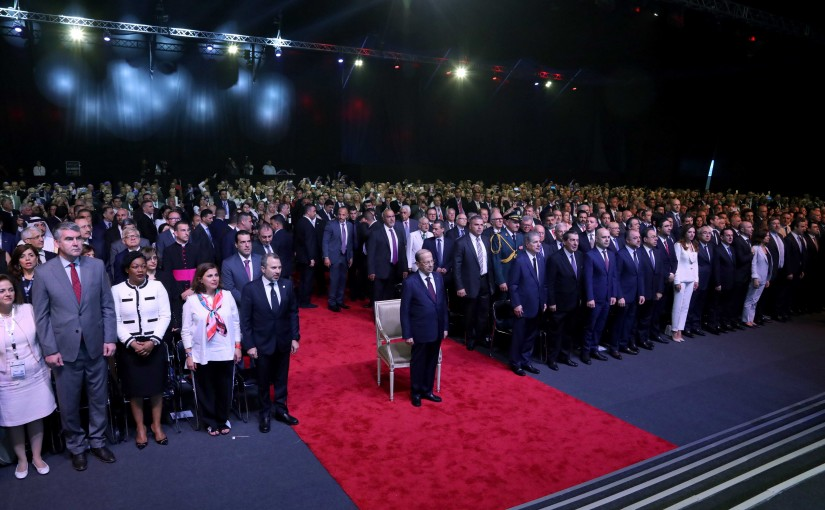 President Michel Aoun Attends The Lebanese Diaspora Energy Conference at BIEL