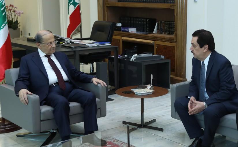 President Michel Aoun Meets Central American Member of Parliament MP Antoine Raffoul From Lebanese Origin