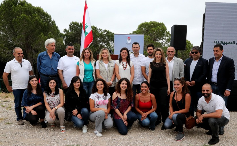 Mrs Claudine Aoun Roukoz Visits the National Resort of Bentael