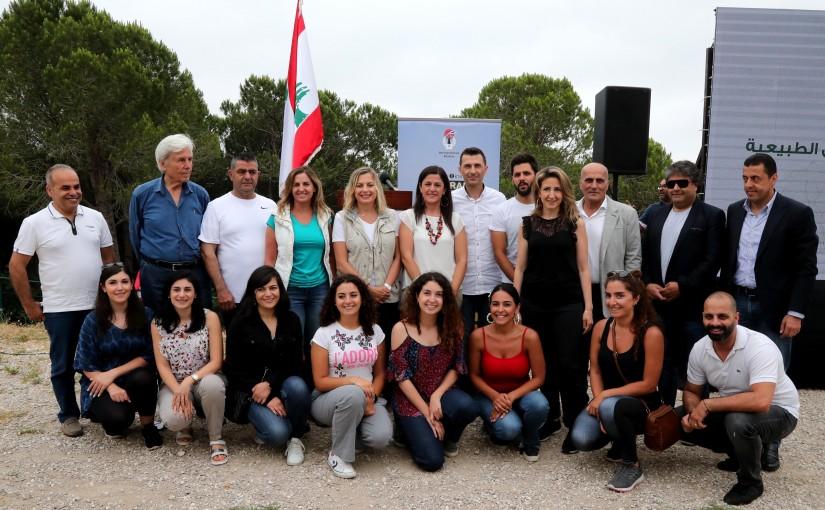 Mrs Claudine Aoun Roukoz Visits the National Resort of Bentael