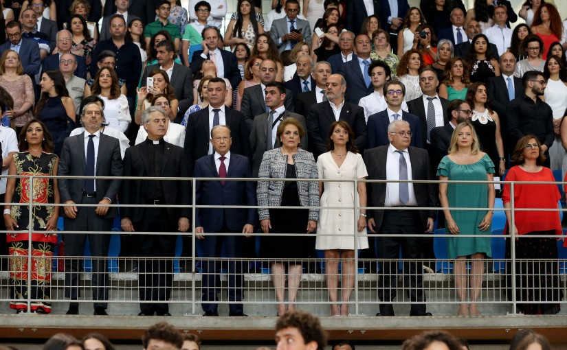 President Michel Aoun Attends The Graduation Ceremony at Al Jamhour School