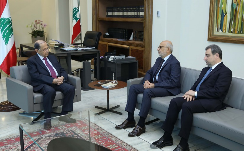 President Michel Aoun Meets Minister of Education Akram Chehayeb & Minister of Industry Wael Abou Faour