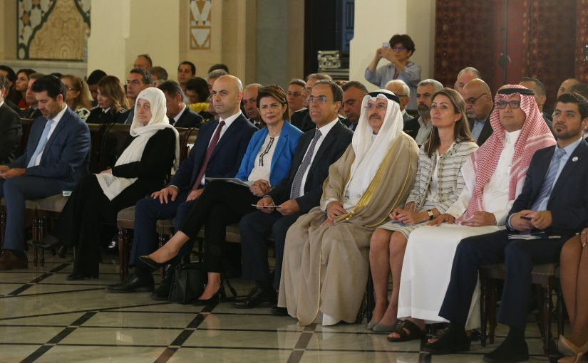 Minister May Chidiac Attends a Conference at the Grand Serail