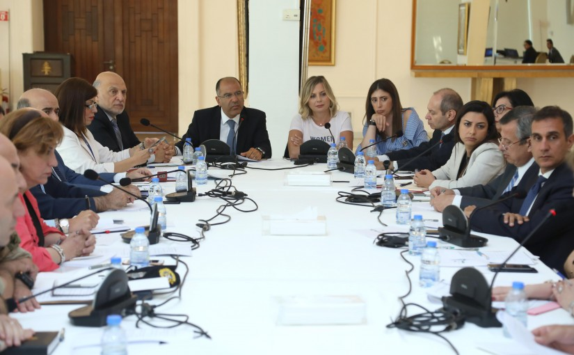 Meeting For The Preparative Committee For Celebrating The 100TH Ceremony For The State of Greater Lebanon
