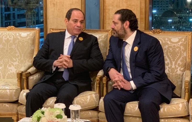 Pr Minister Saad Hariri meets Egyptian Pr