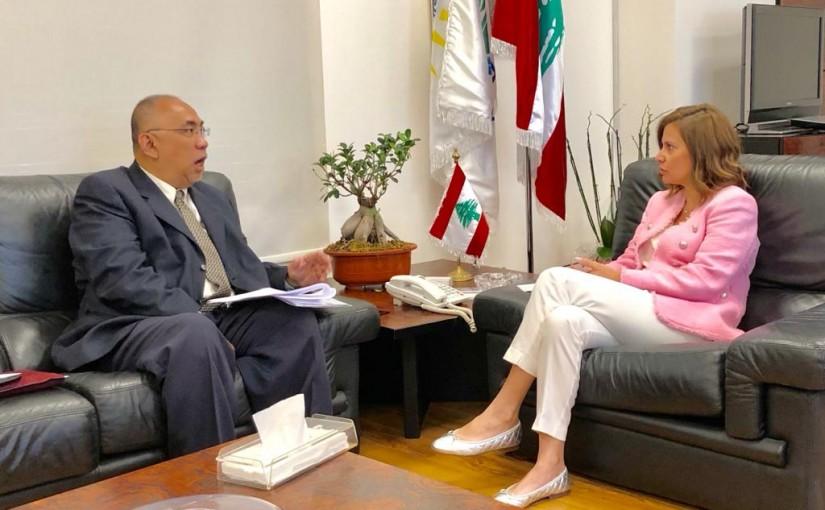 Minister Nada Boustani meets Malaysia Ambassador