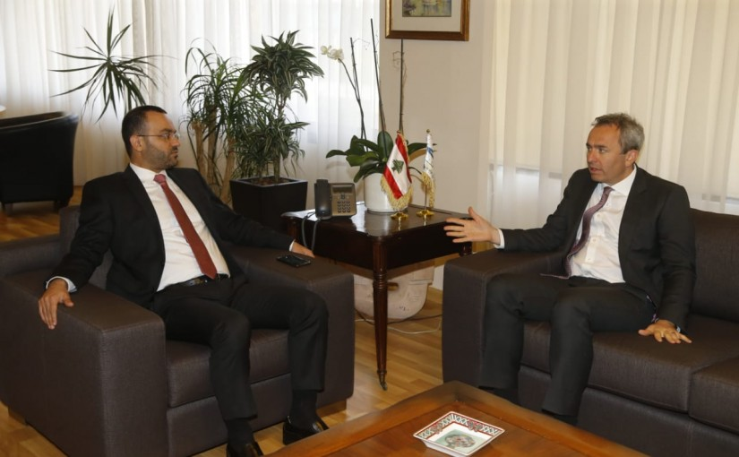Minister Mouhamad Daoud Daoud meets British Ambassador