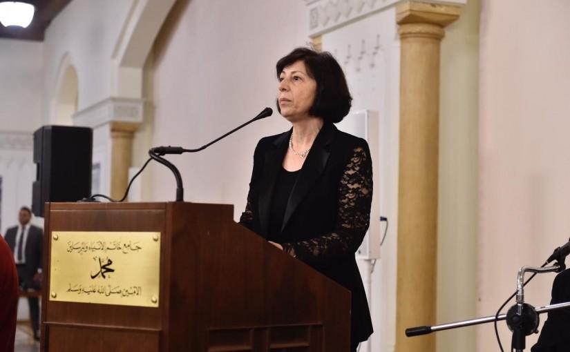 Under the Patronage of Pr Minister Saad Hariri Mawlad for Jid