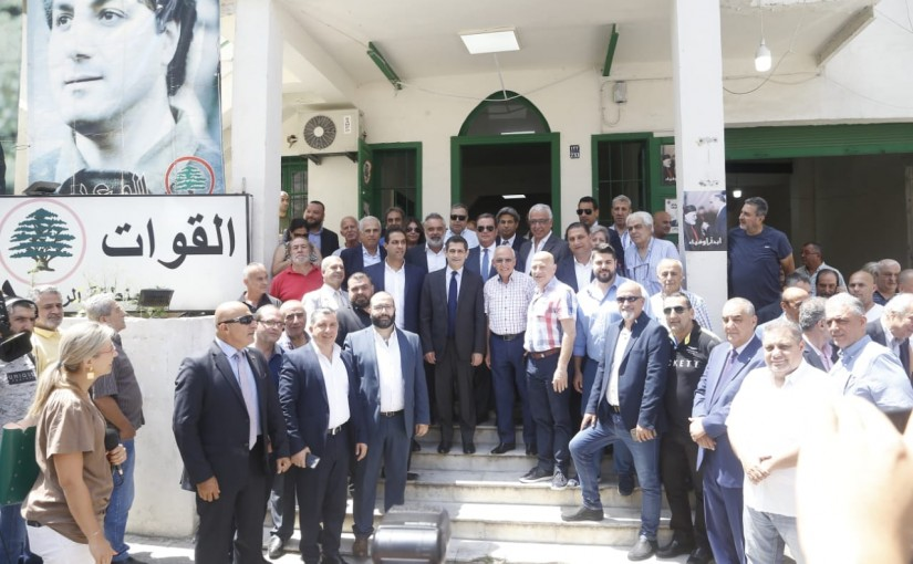 Minister Richard Kouyoumdjian Visits Lebanese Forces Center at Jeitaoui Achrafieh