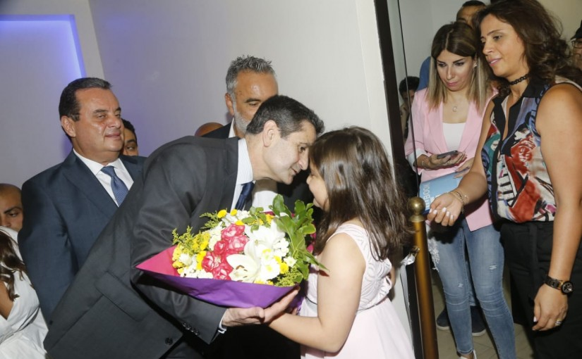 Minister Richard Kouyoumdjian Inaugurates a Medical Center for Ministry of Social Affairs at Jeitaoui