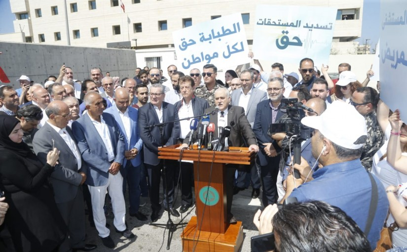 Press Conference For Minister Jamil Jabak at The Ministry of Health