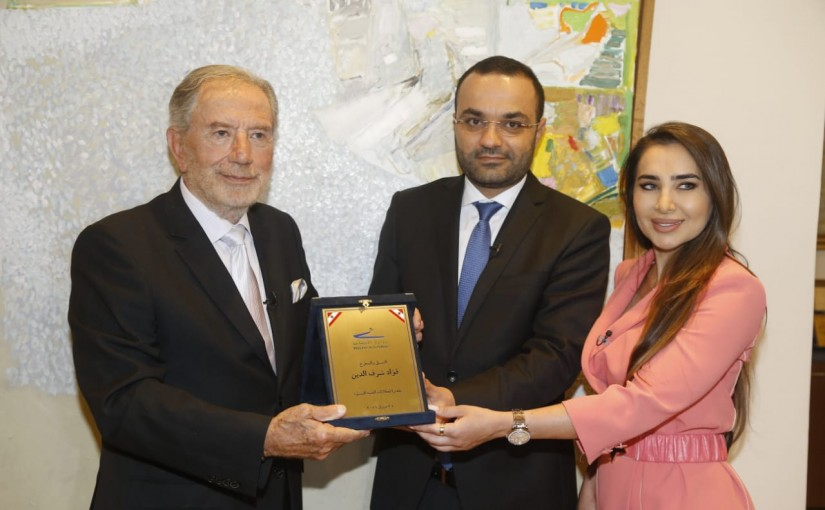 Minister Mouhamad Daoud Daoud Honors Mr Fouad Sharaf el Dine