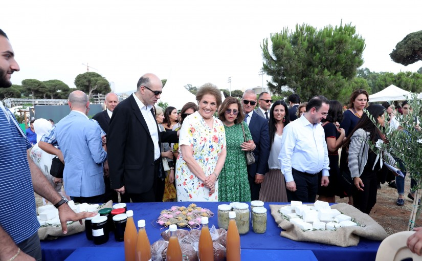 The First Lady Mrs. Nadia Aoun, opening of the Garden show and spring festival.