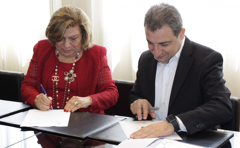 Signing Agreements at the Ministry of Industry