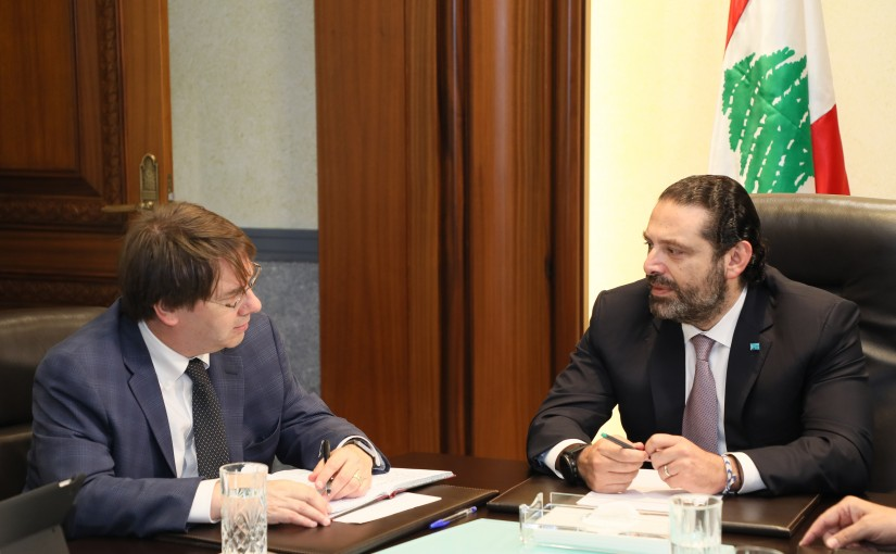 Pr Minister Saad Hariri meets a Delegation from Financial Funds