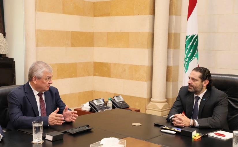 Pr Minister Saad Hariri meets a Russian Delegation