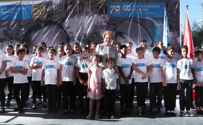 The First Lady Nadia Aoun Inaugurates the official Ceremony of the SOS Children's Village Golden Jubilee in Bhersaf (Metn)