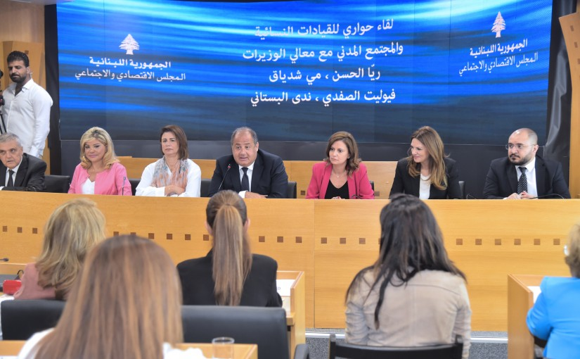 A Delegation from Lebanese Ministers at the Economic Council
