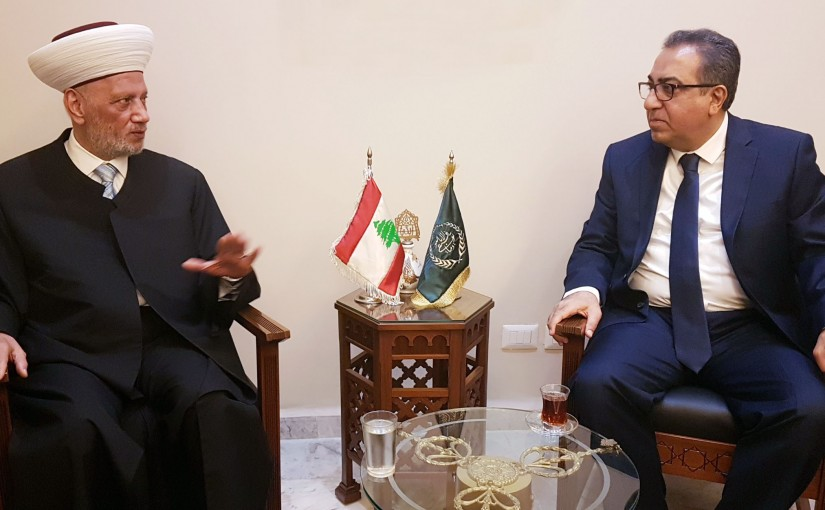 Grand Mufti Abdel Latif Derian Meets Mr Akram Mrad