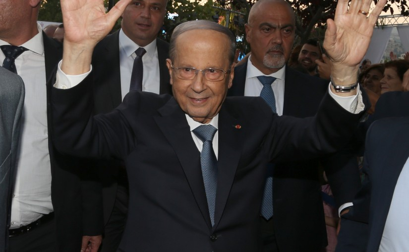 "President Michel Aoun Inaugurates the Opening of ""Lebanese Arak Day"" and ""Tasting Day"" at Joseph Tohme Skaff Park in Zahle"